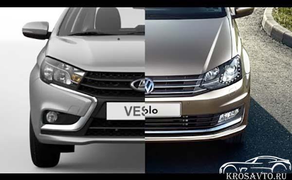 Lada Vesta или Volkswagen Polo